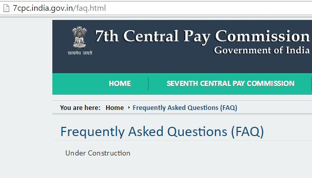 7th Pay Commission FAQ
